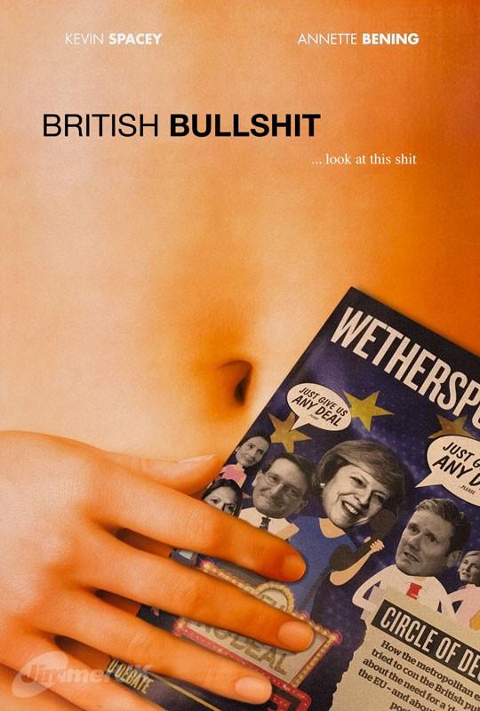 British Bullshit